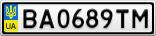 Номерной знак - BA0689TM