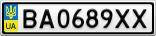 Номерной знак - BA0689XX