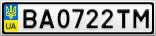 Номерной знак - BA0722TM