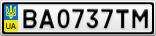 Номерной знак - BA0737TM