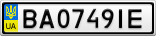 Номерной знак - BA0749IE