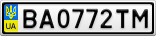 Номерной знак - BA0772TM