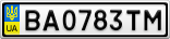 Номерной знак - BA0783TM
