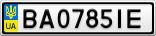 Номерной знак - BA0785IE