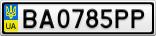 Номерной знак - BA0785PP