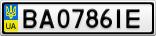 Номерной знак - BA0786IE