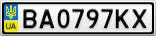 Номерной знак - BA0797KX