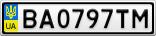 Номерной знак - BA0797TM