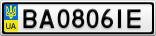 Номерной знак - BA0806IE