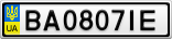 Номерной знак - BA0807IE