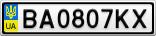 Номерной знак - BA0807KX