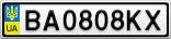 Номерной знак - BA0808KX