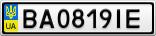 Номерной знак - BA0819IE