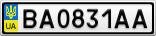Номерной знак - BA0831AA