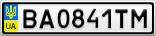Номерной знак - BA0841TM