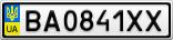 Номерной знак - BA0841XX