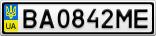 Номерной знак - BA0842ME