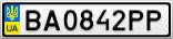 Номерной знак - BA0842PP