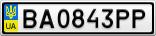 Номерной знак - BA0843PP