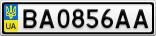 Номерной знак - BA0856AA
