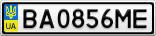 Номерной знак - BA0856ME