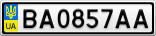 Номерной знак - BA0857AA