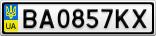 Номерной знак - BA0857KX