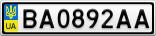 Номерной знак - BA0892AA