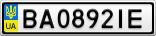 Номерной знак - BA0892IE