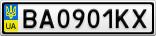 Номерной знак - BA0901KX