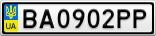 Номерной знак - BA0902PP