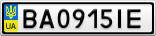 Номерной знак - BA0915IE