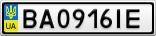 Номерной знак - BA0916IE