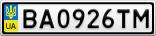 Номерной знак - BA0926TM
