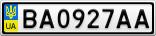 Номерной знак - BA0927AA
