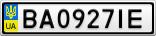 Номерной знак - BA0927IE