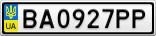 Номерной знак - BA0927PP