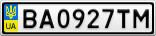 Номерной знак - BA0927TM