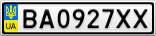 Номерной знак - BA0927XX