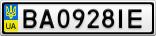Номерной знак - BA0928IE