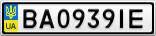 Номерной знак - BA0939IE