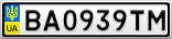 Номерной знак - BA0939TM