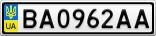 Номерной знак - BA0962AA