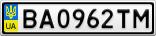 Номерной знак - BA0962TM