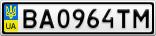 Номерной знак - BA0964TM