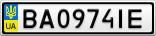 Номерной знак - BA0974IE