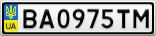 Номерной знак - BA0975TM