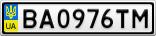 Номерной знак - BA0976TM