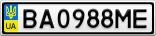 Номерной знак - BA0988ME