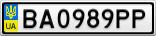Номерной знак - BA0989PP